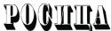 rositza.com