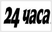 24chasa.bg