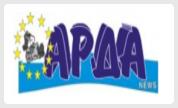 www.ardanews.info