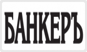вестник Банкеръ