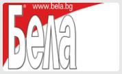 списание Бела