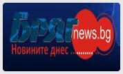 вестник Бряг