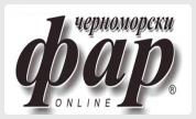 вестник Фар