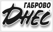 вестник Габрово Днес