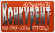 вестник Конкурент