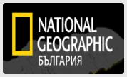 www.nationalgeographic.bg