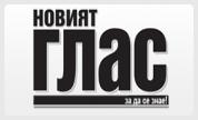 novglas.com