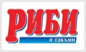 списание Риби