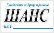 вестник Шанс нюз