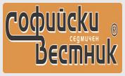 www.sofiavestnik.com