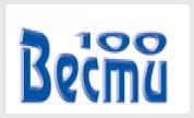 вестник 100 Вести